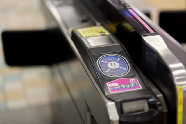 定期券のクレジットカード払いを一括から分割払いにする方法