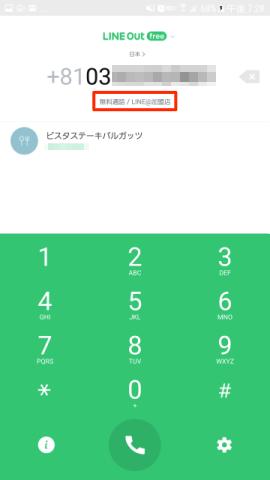 170706 3