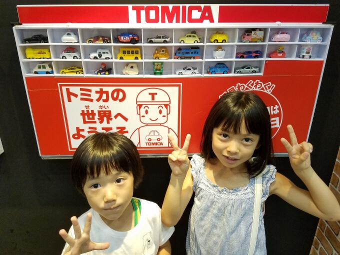 【横浜レポート】子連れでトミカ博に行ってきたよ!感想は1回行けば十分…